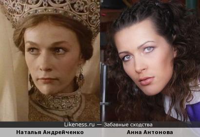 Наталья Андрейченко и Анна Антонова
