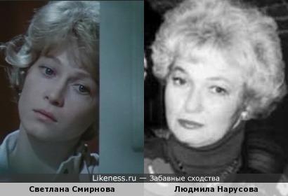 Светлана Смирнова и Людмила Нарусова
