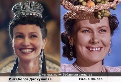 Ингеборга Дапкунайте и Елена Юнгер