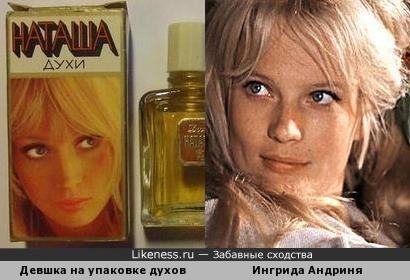 Девшка на упаковке духов и Ингрида Андриня