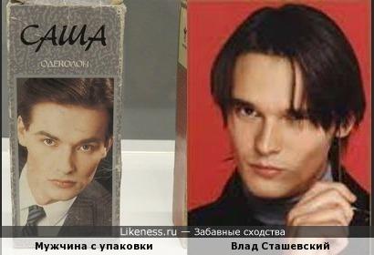 Мужчина с упаковки и Влад Сташевский