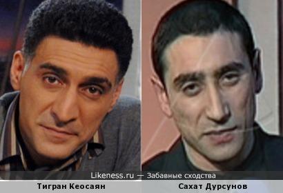 Тигран Кеосаян и Сахат Дурсунов