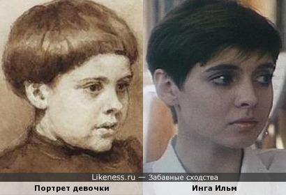 Портрет девочки и Инга Ильм