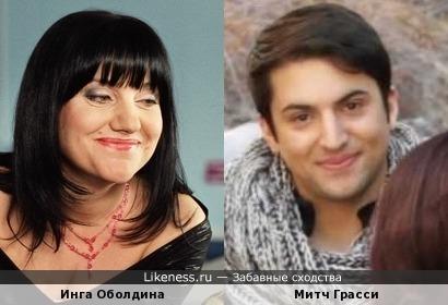 Инга Оболдина и Митч Грасси
