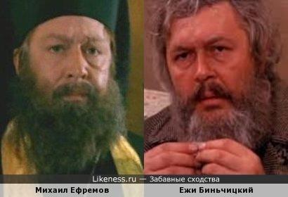 Михаил Ефремов и Ежи Биньчицкий