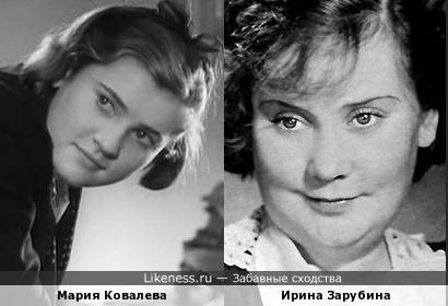 Мария Ковалева и Ирина Зарубина