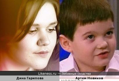 """Дина Гарипова и Артем Новиков """"Пусть говорят"""""""