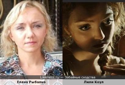 Елена Рыбалко (КВН) и Лили Коул