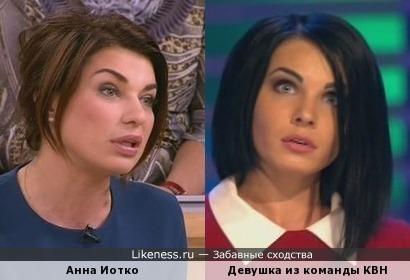 Анна Иотко и девушка из команды КВН г. Мурманск