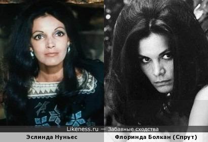 Эслинда Нуньес и Флоринда Болкан