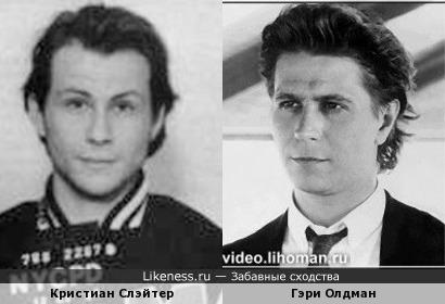 Кристиан Слэйтер и Гэри Олдман
