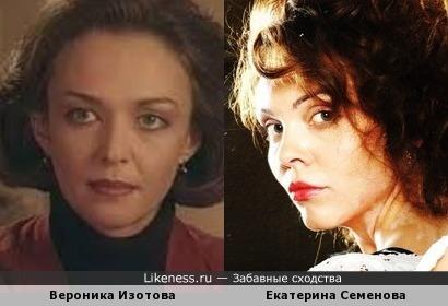 Вероника Изотова и Екатерина Семенова