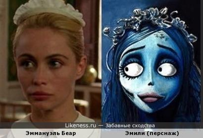 """Эммануэль Беар и персонаж из мультфильма """"Труп невесты"""""""