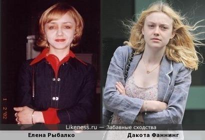 Елена Рыбалко и Дакота Фаннинг