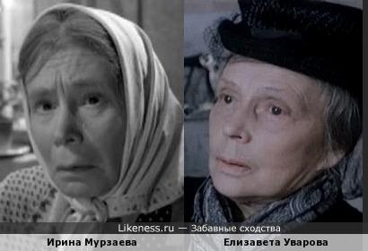 Ирина Мурзаева и Елизавета Уварова