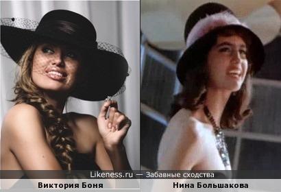 Виктория Боня и Нина Большакова