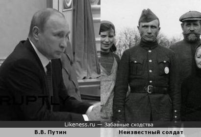 В.В. Путин и неизвестный солдат
