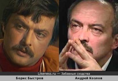 Борис Быстров и Андрей Козлов