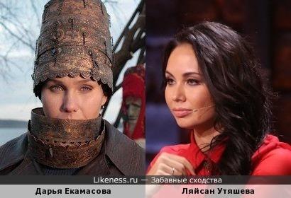 Дарья Екамасова и Ляйсан Утяшева