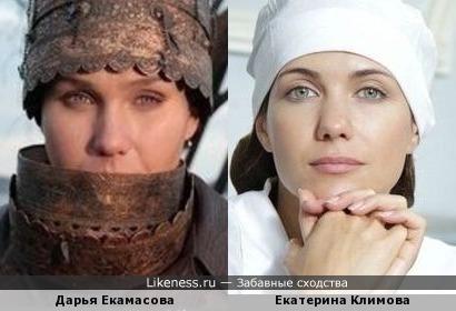 Дарья Екамасова и Екатерина Климова
