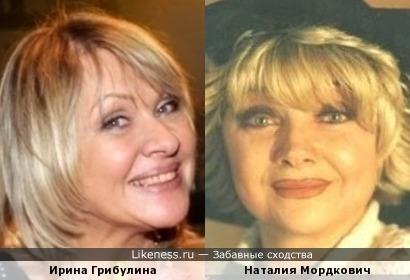 Ирина Грибулина и Наталия Мордкович