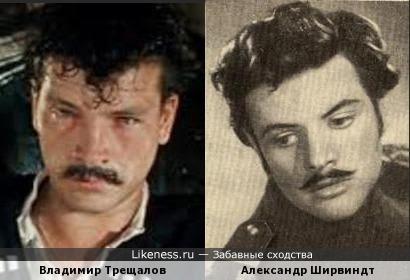 Владимир Трещалов и Александр Ширвиндт