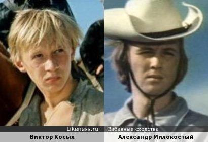 Виктор Косых и Александр Милокостый