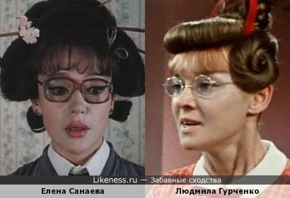 Елена Санаева и Людмила Гурченко