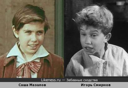 Саша Мазалов и Игорь Смирнов