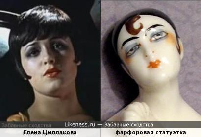 Елена Цыплакова и фарфоровая статуэтка
