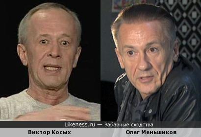 Виктор Косых и Олег Меньшиков