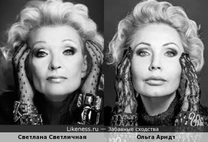 Светлана Светличная и Ольга Арндт