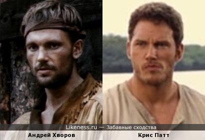 Андрей Хворов и Крис Патт