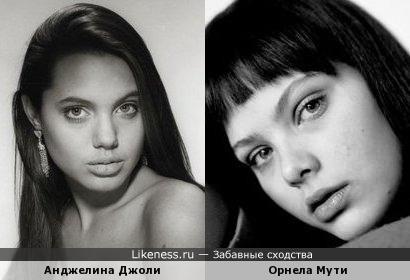Анджелина Джоли и Орнела Мути