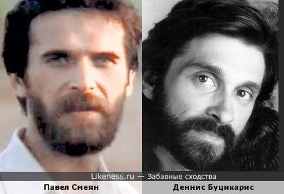 Павел Смеян и Деннис Буцикарис