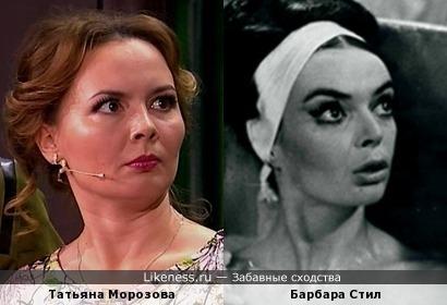 Татьяна Морозова и Барбара Стил