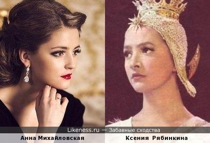Анна Михайловская и Ксения Рябинкина