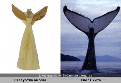 Статуэтка ангела и Хвост кита