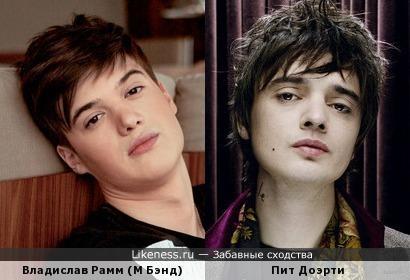 Пит Доэрти и Владислав Рамм