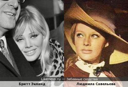 Бритт Экланд и Людмила Савельева