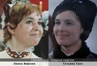 Лиана Жвания и Татьяна Ткач