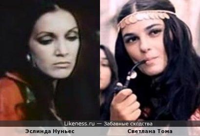 Эслинда Нуньес и Светлана Тома