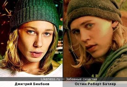 Дмитрий Бикбаев и Остин Роберт Батлер