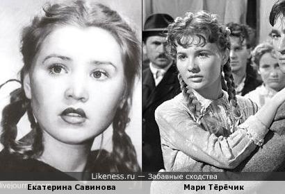 Екатерина Савинова и Мари Тёрёчик