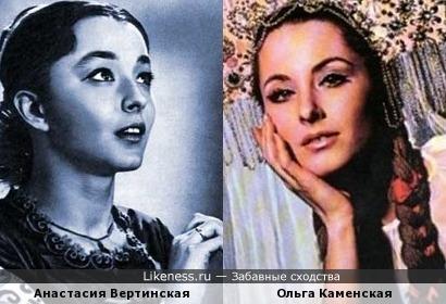 Анастасия Вертинская и Ольга Каменская
