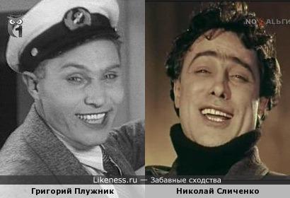 Григорий Плужник и Николай Сличенко