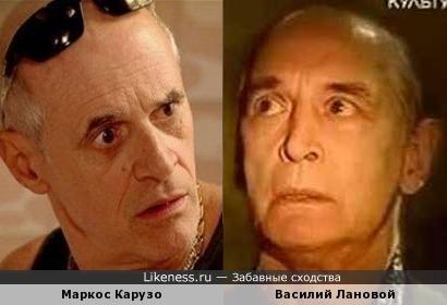 Маркос Карузо и Василий Лановой