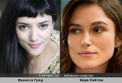 Ванесса Гуид и Кира Найтли