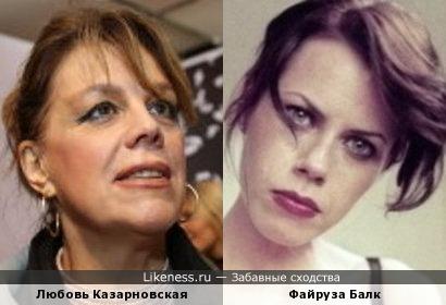 Любовь Казарновская и Файруза Балк