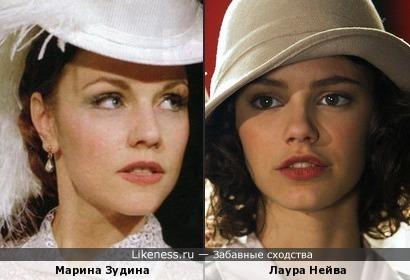 Марина Зудина и Лаура Нейва